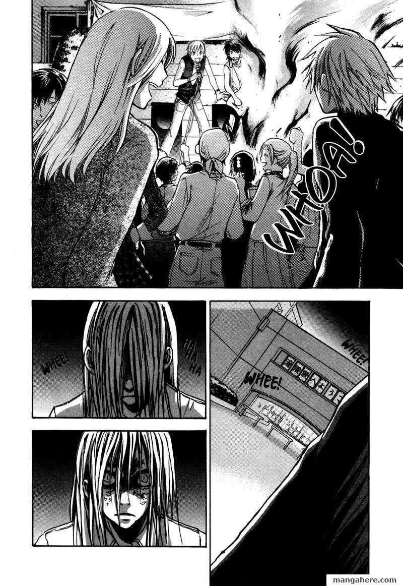Dawn - Tsumetai Te 17 Page 3