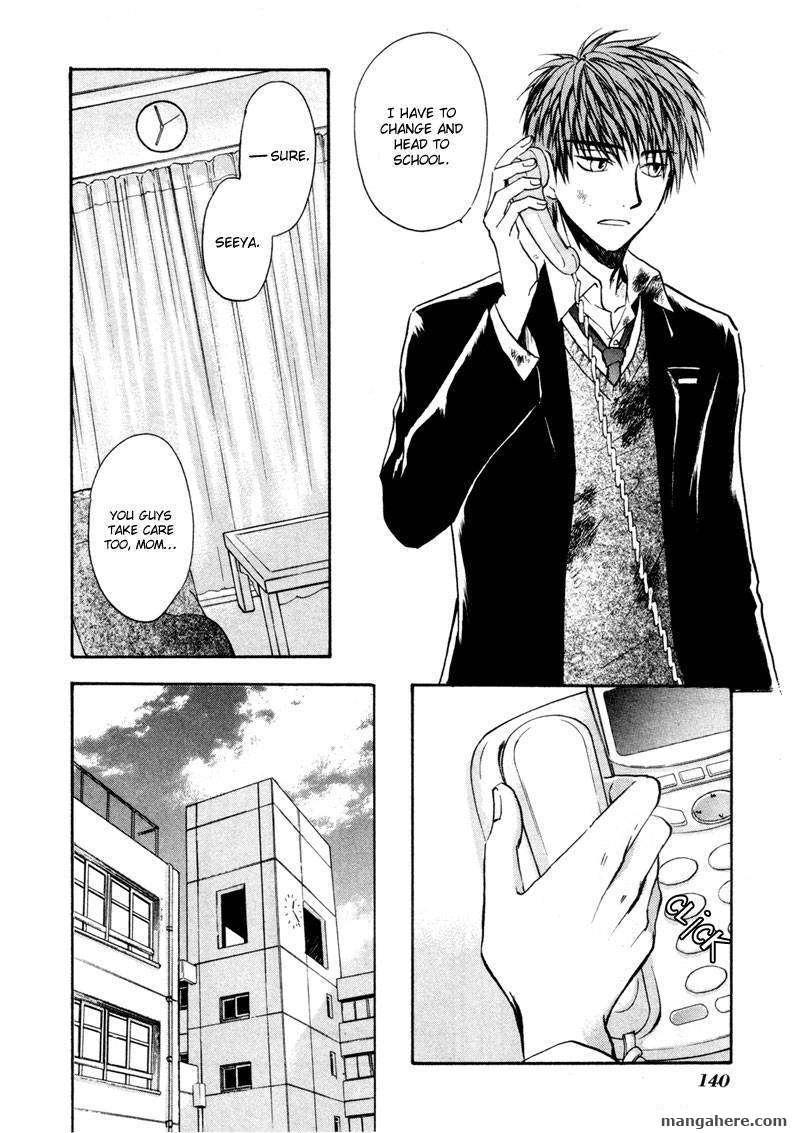 Dawn - Tsumetai Te 20 Page 3