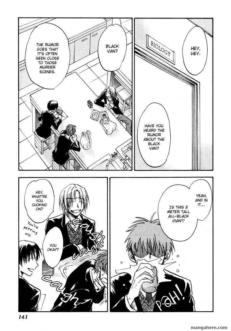 Dawn - Tsumetai Te 20 Page 4