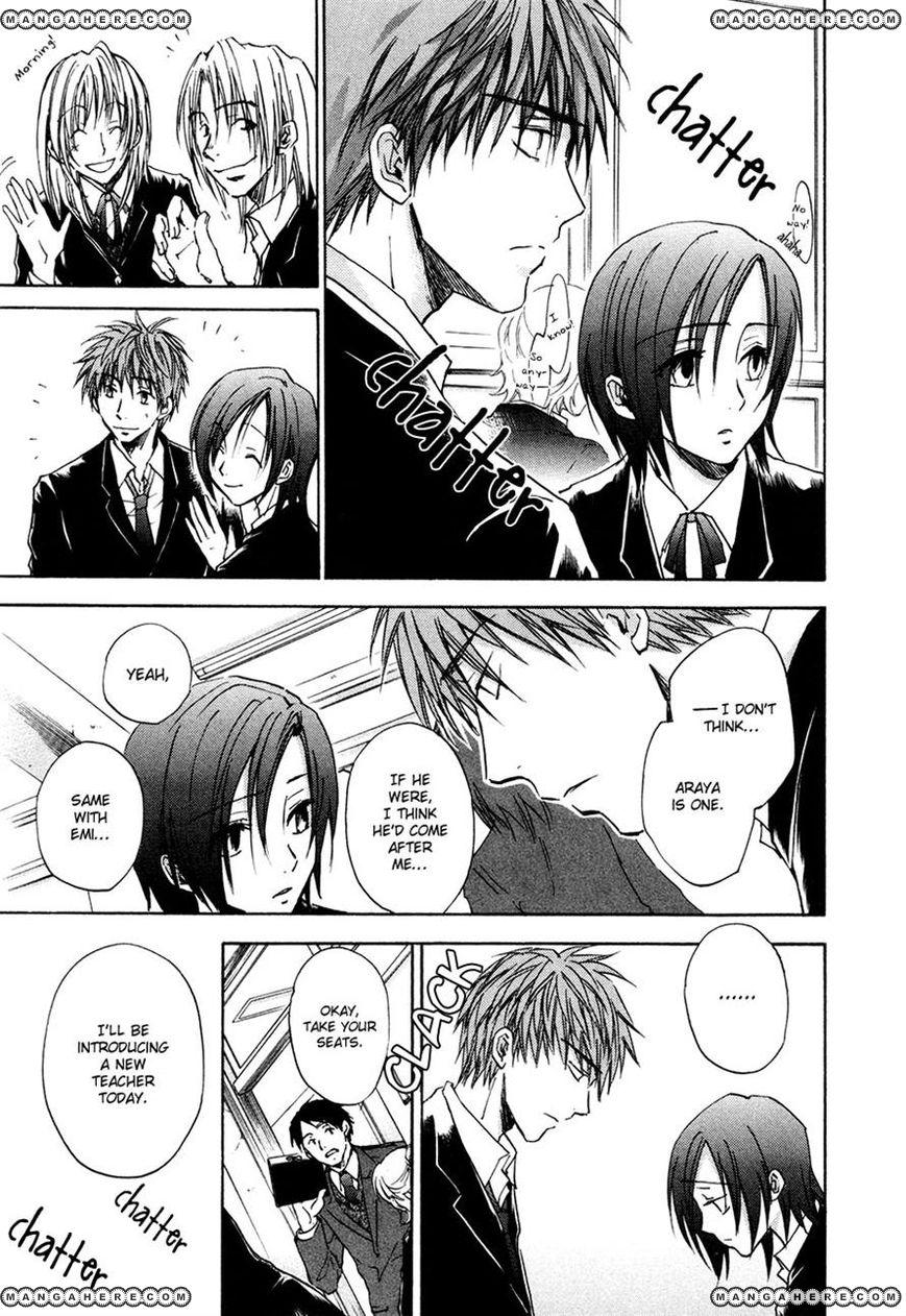 Dawn - Tsumetai Te 26 Page 2