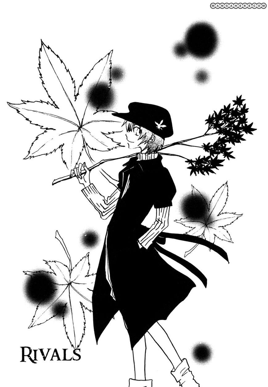 Dawn - Tsumetai Te 29 Page 2