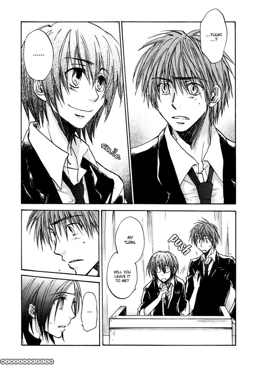 Dawn - Tsumetai Te 34 Page 3