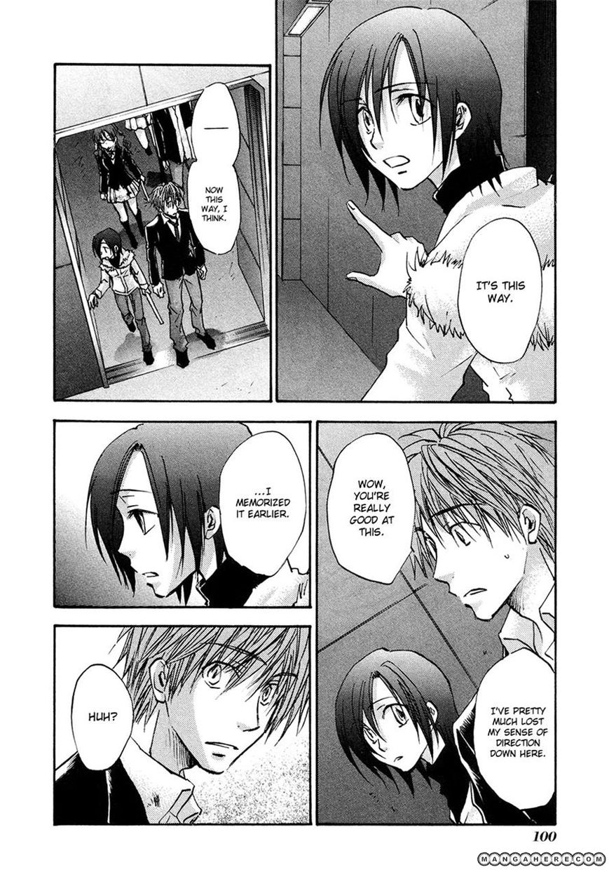 Dawn - Tsumetai Te 36 Page 2