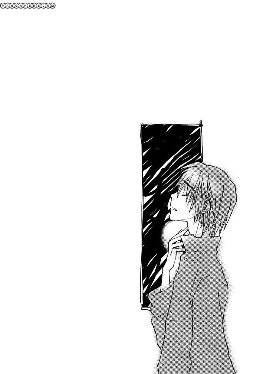 Dawn - Tsumetai Te 37 Page 3