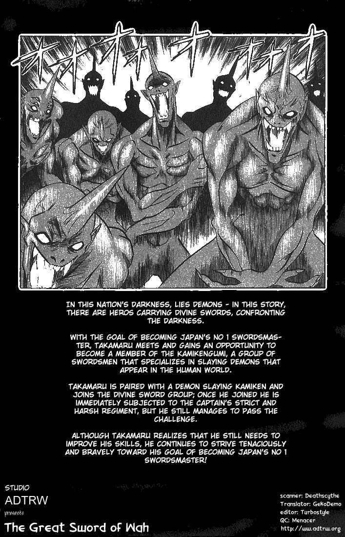 Hana no Shinsengumi 7 Page 2
