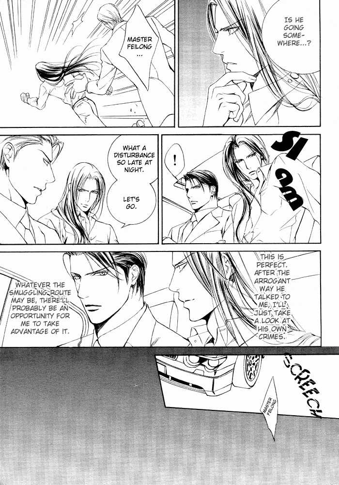 You're my loveprize in Viewfinder 6 Page 3