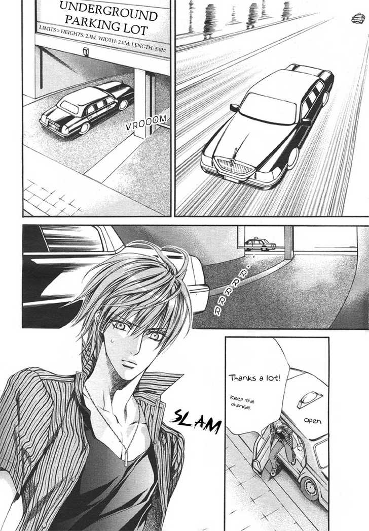 You're my loveprize in Viewfinder 13 Page 3