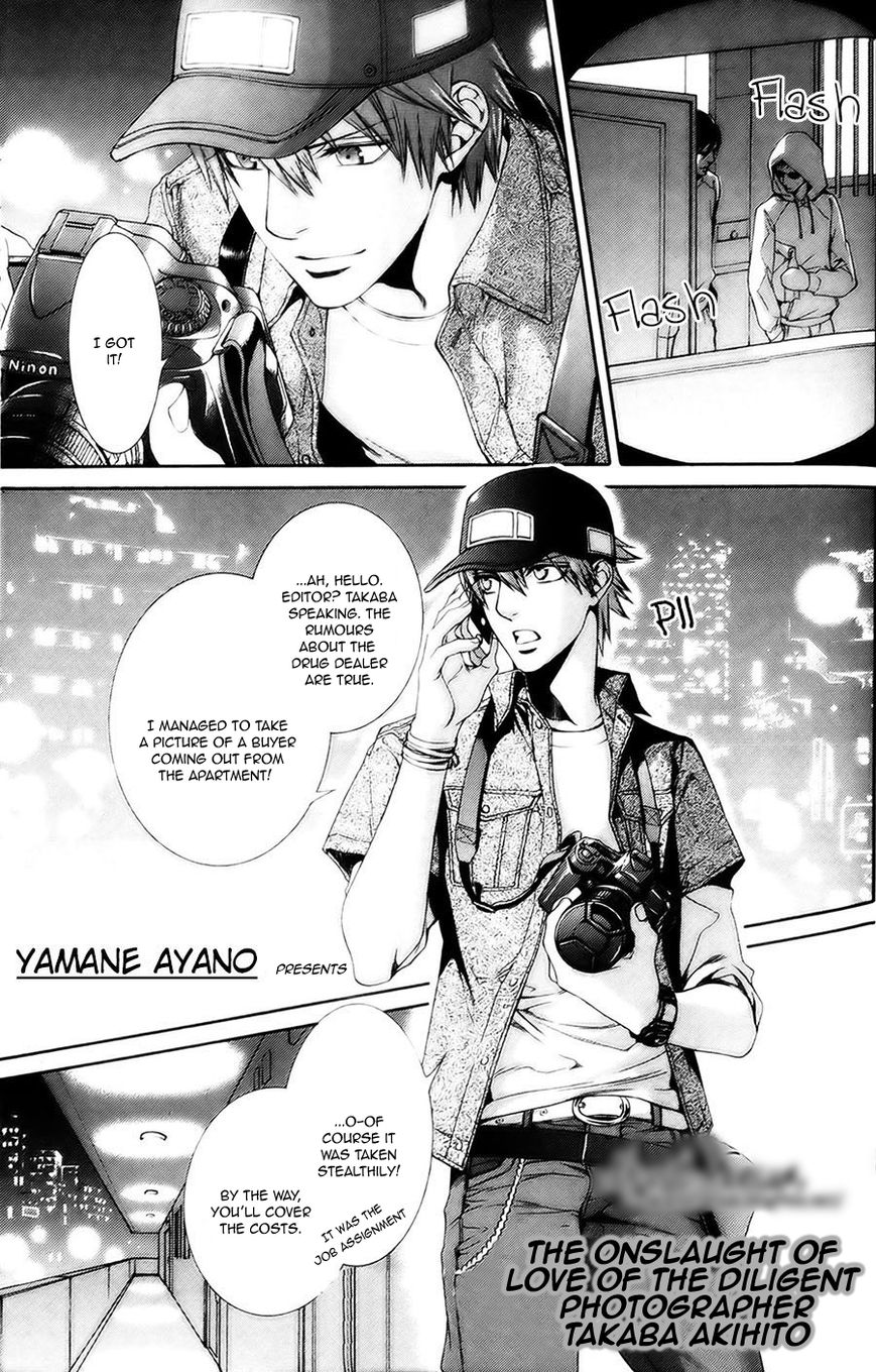 You're my loveprize in Viewfinder 46.5 Page 1
