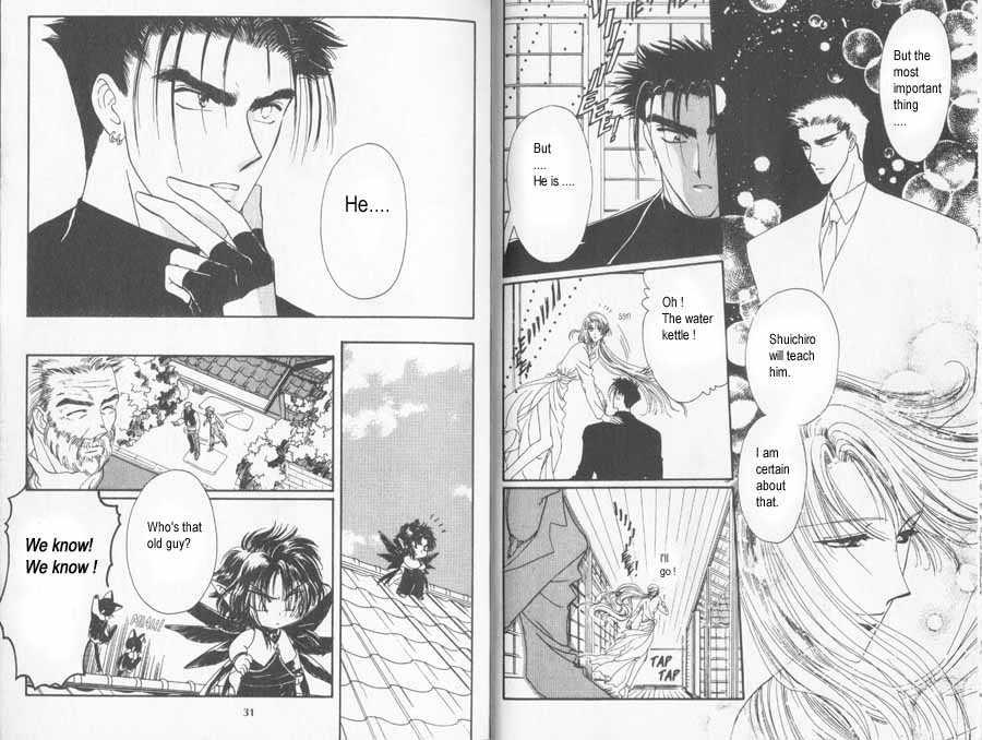 Wish 8 Page 3