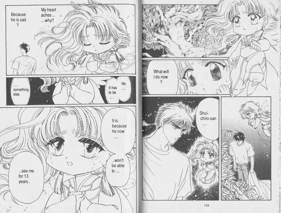Wish 11 Page 2
