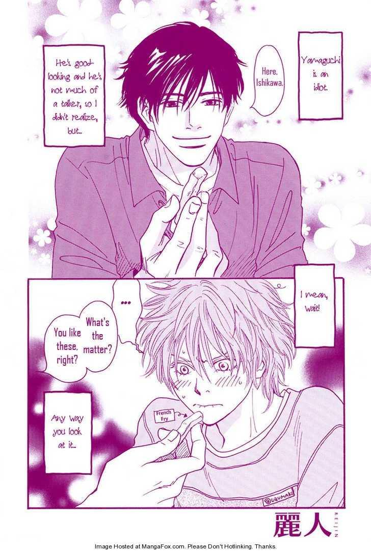 Mimitabu no Riyuu 2 Page 2