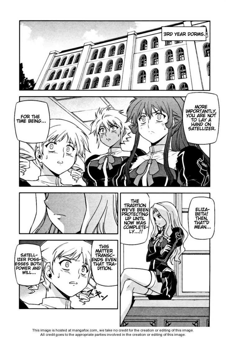 Freezing 24 Page 2