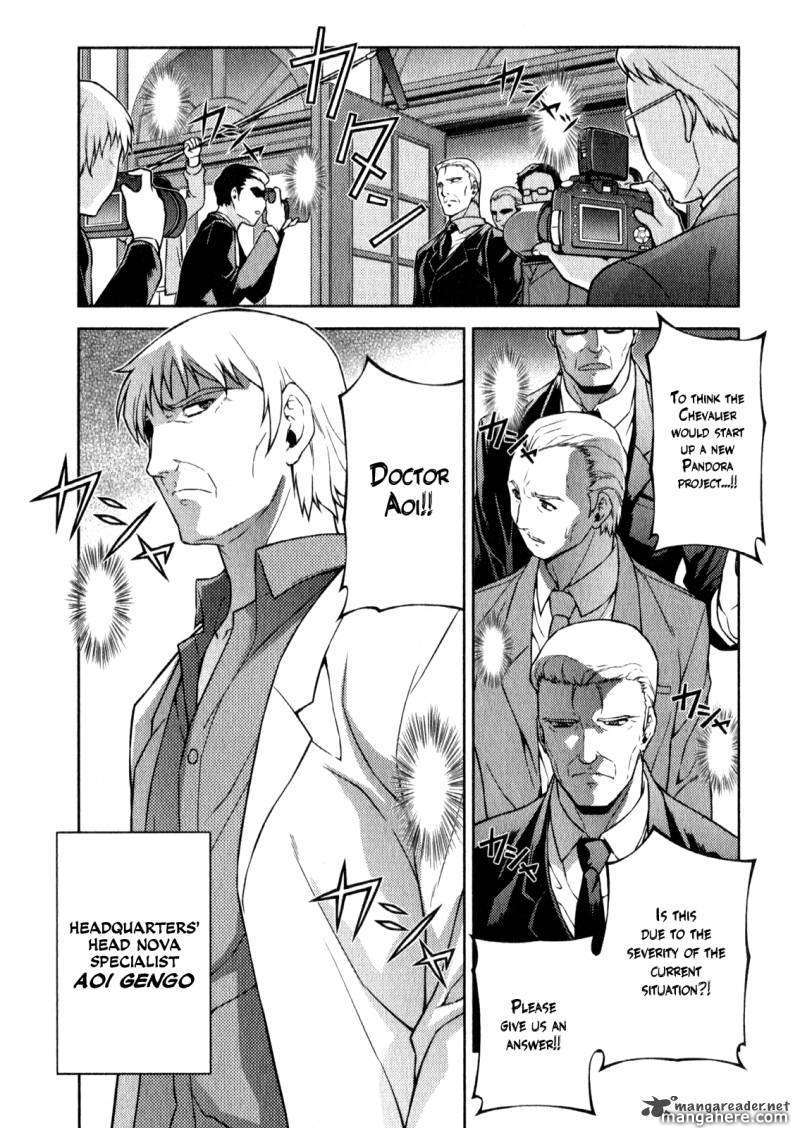 Freezing 51 Page 4