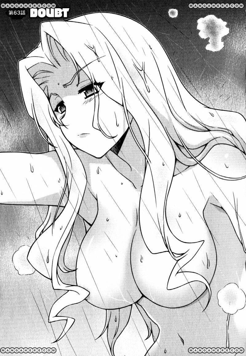 Freezing 63 Page 1