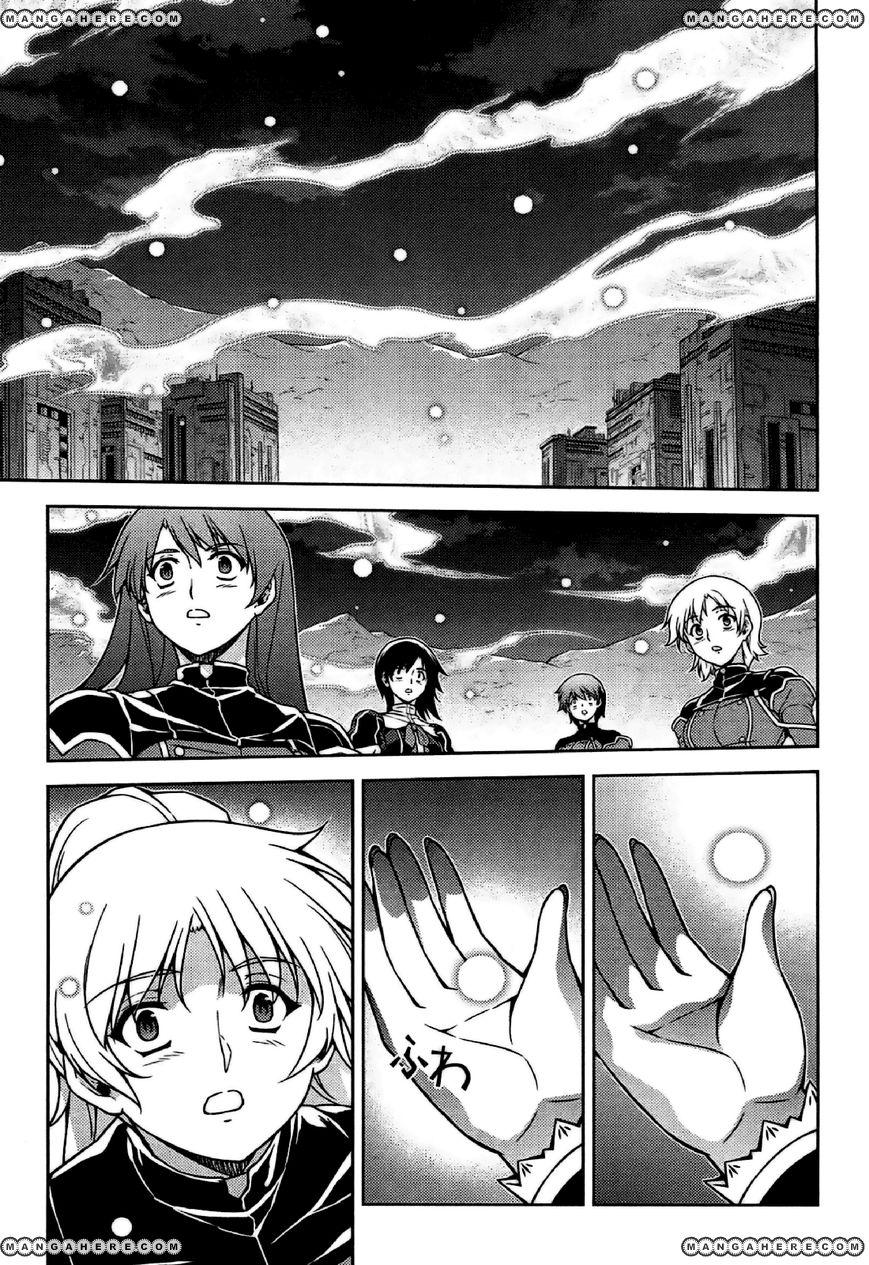 Freezing 92 Page 1