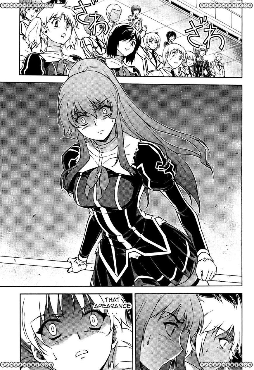 Freezing 95 Page 1