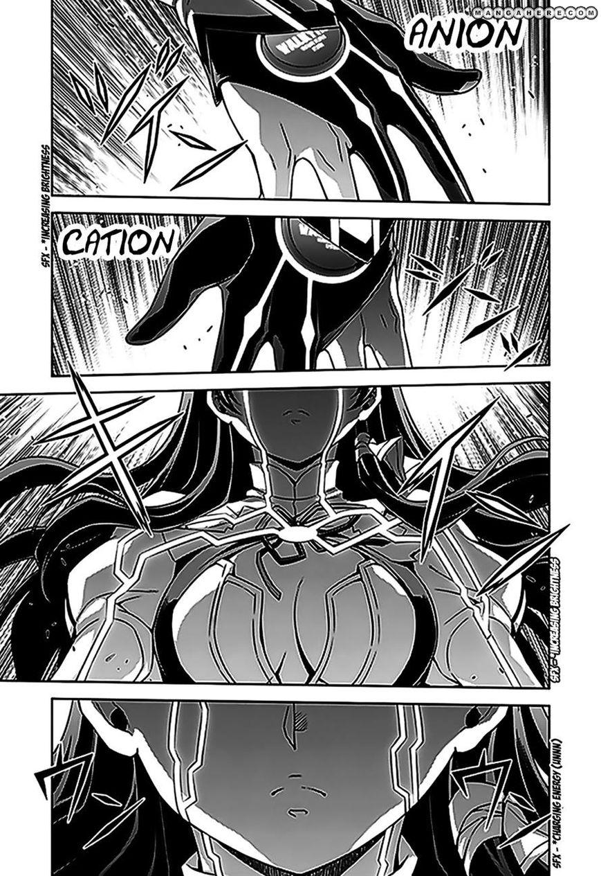 Freezing 114 Page 1
