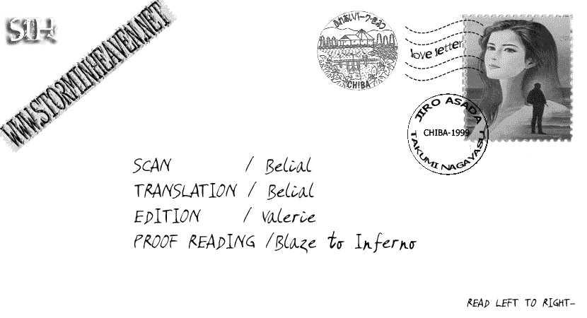 Poppoya Love Letter 3 Page 1