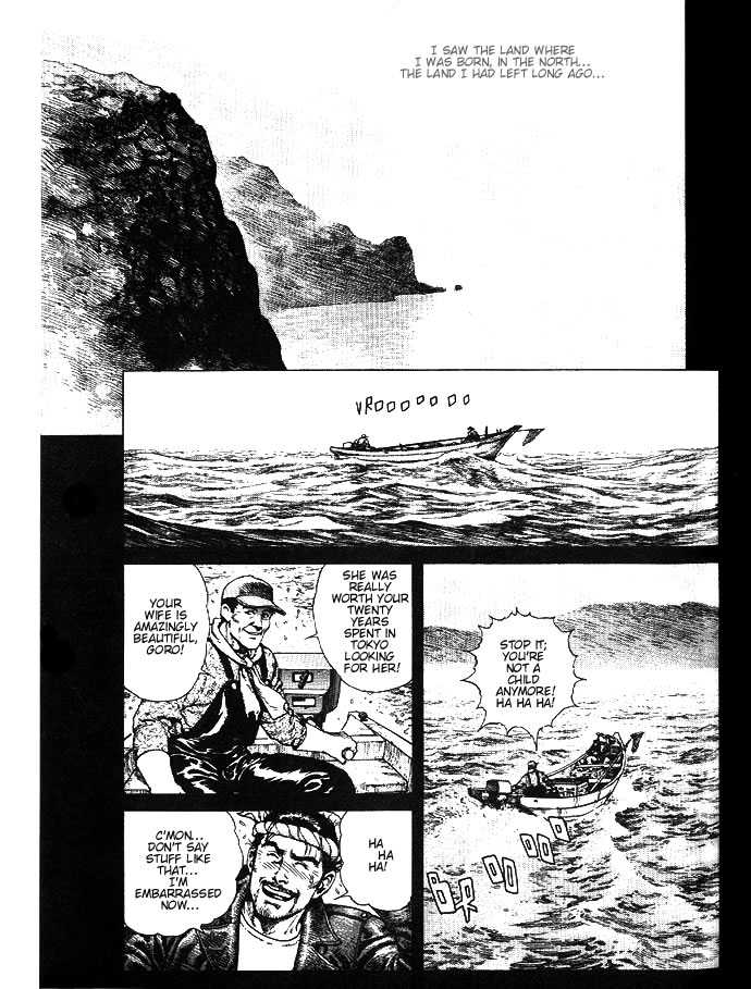 Poppoya Love Letter 4 Page 2