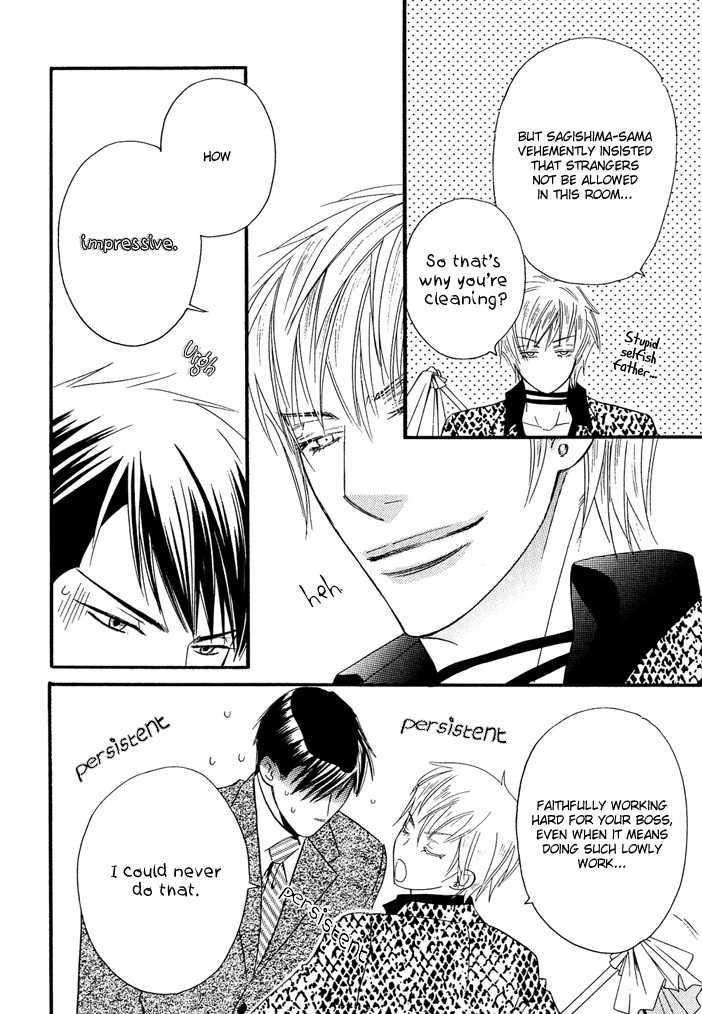 Dekiru Otoko 5 Page 2