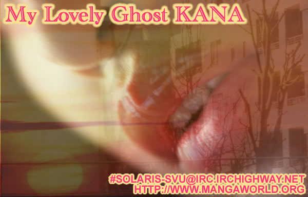 Itoshi no Kana 3 Page 1
