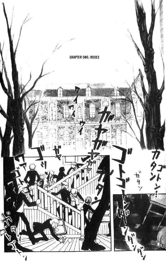 Kaze To Ki No Uta 2 Page 1