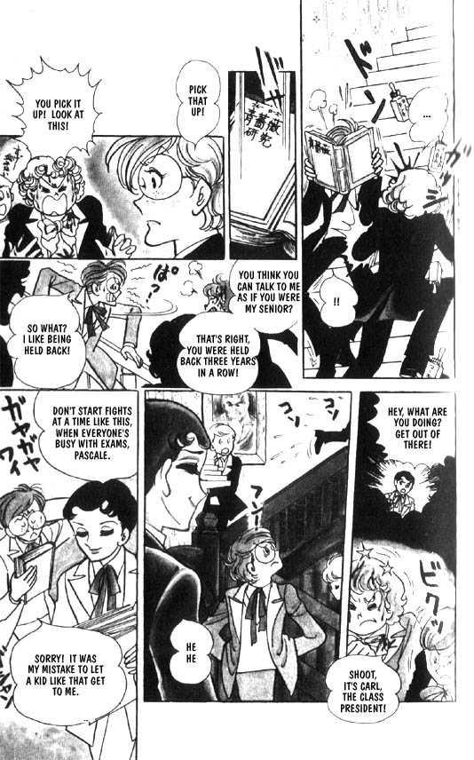 Kaze To Ki No Uta 2 Page 2