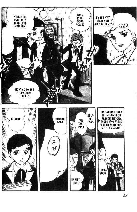 Kaze To Ki No Uta 2 Page 3