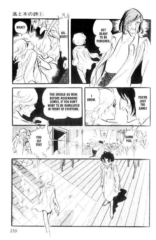 Kaze To Ki No Uta 4 Page 3