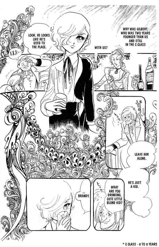 Kaze To Ki No Uta 3 Page 4