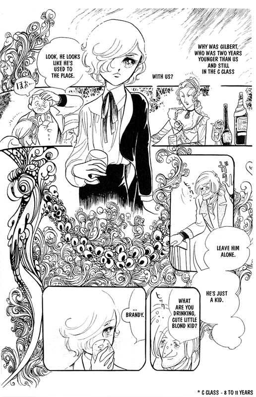 Kaze To Ki No Uta 3 Page 4