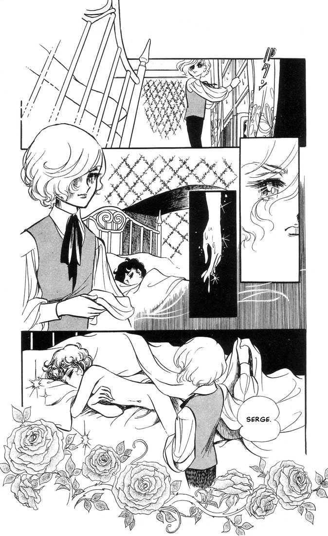 Kaze To Ki No Uta 4 Page 2