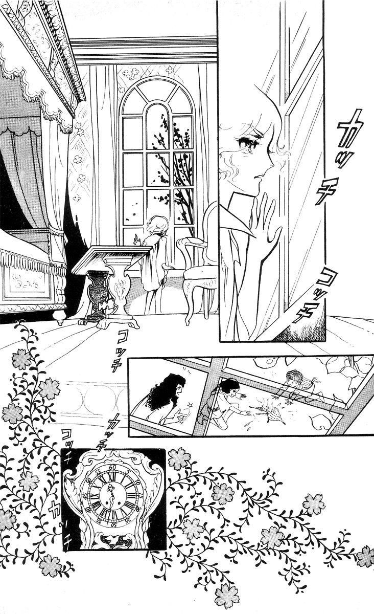 Kaze To Ki No Uta 5 Page 1