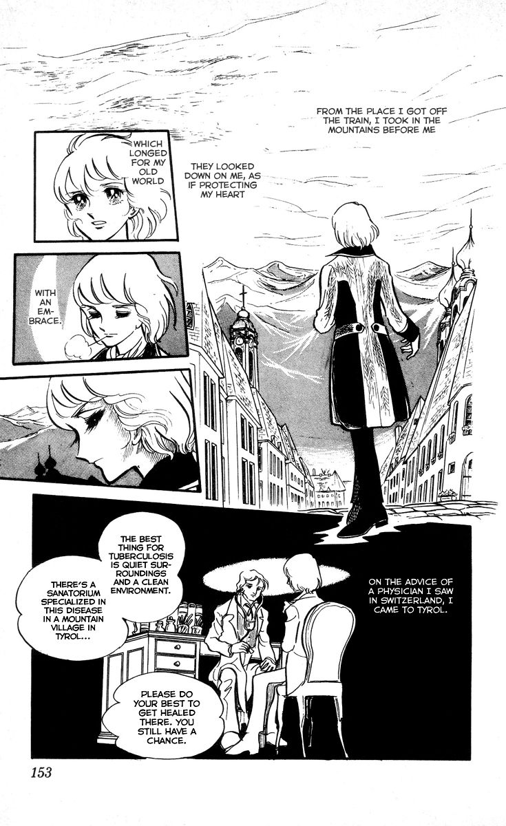 Kaze To Ki No Uta 6 Page 2