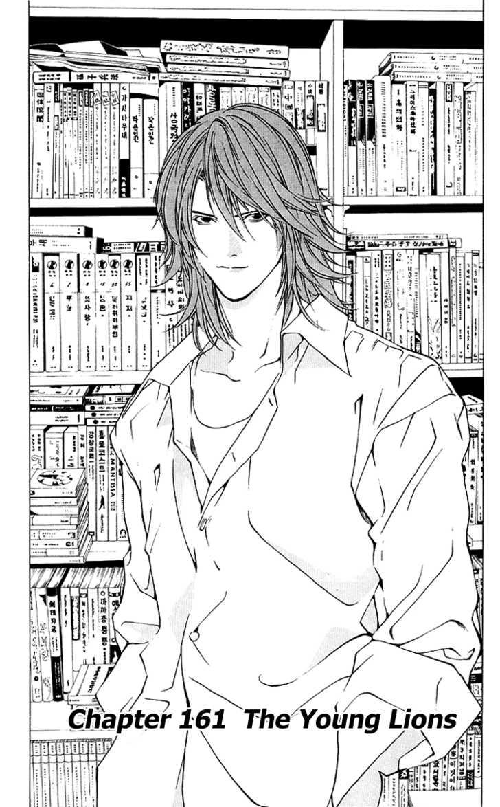 Hikaru no Go 161 Page 1