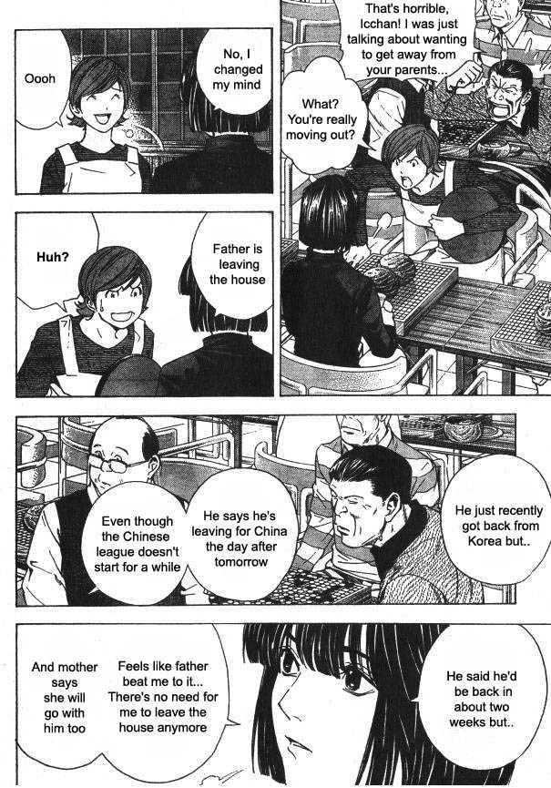 Hikaru no Go 162 Page 3