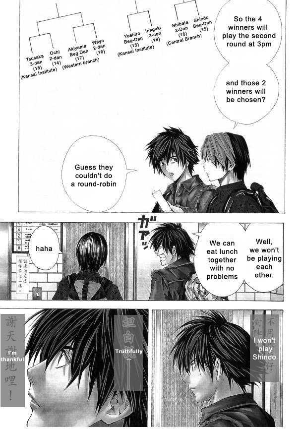 Hikaru no Go 163 Page 2