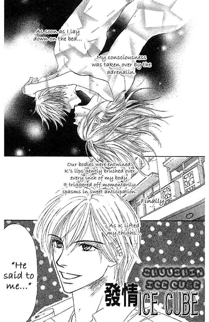 Junai Clover 4 Page 1