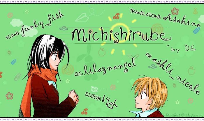 Michishirube 0 Page 3