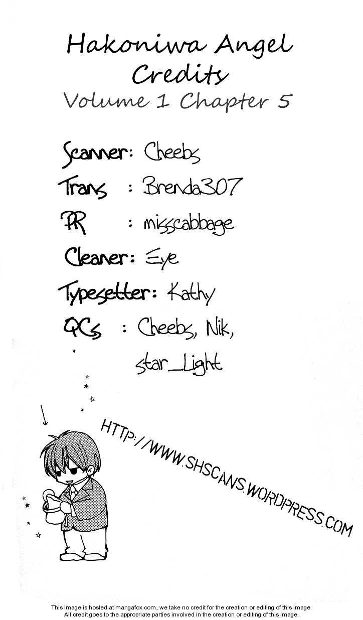 Hakoniwa Angel 5 Page 2