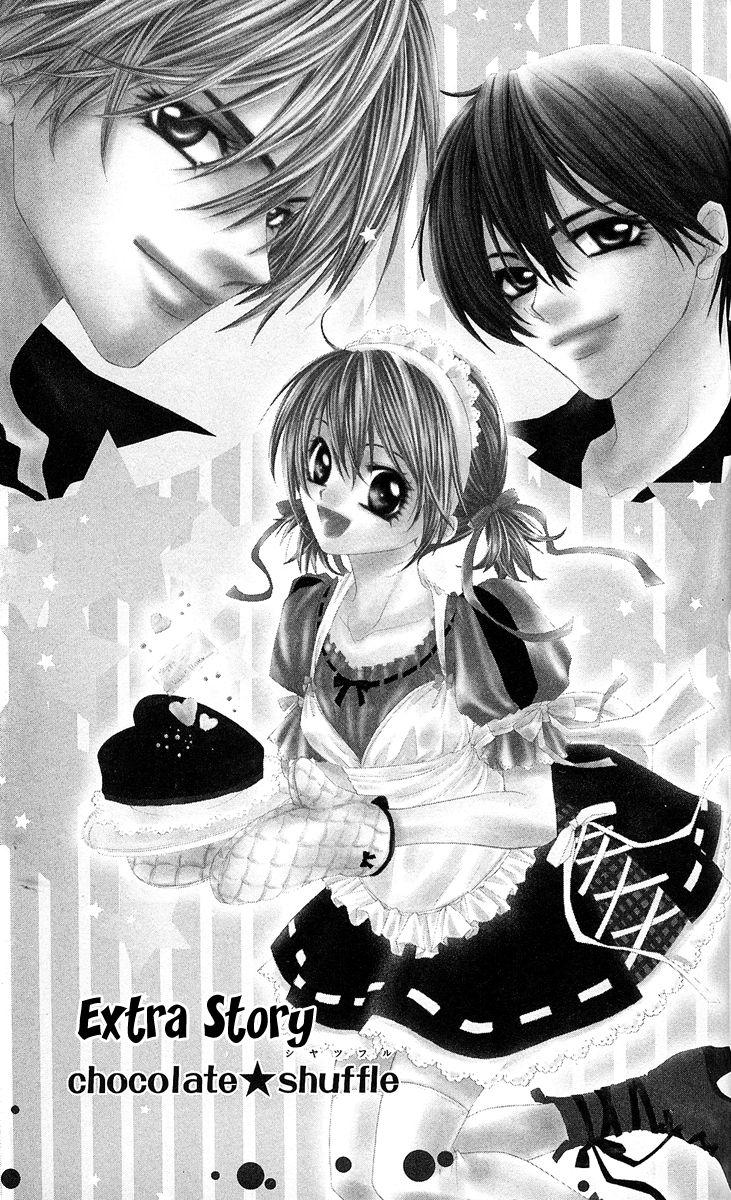 Hakoniwa Angel 5.1 Page 3