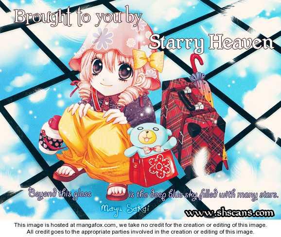 Hakoniwa Angel 5.5 Page 1