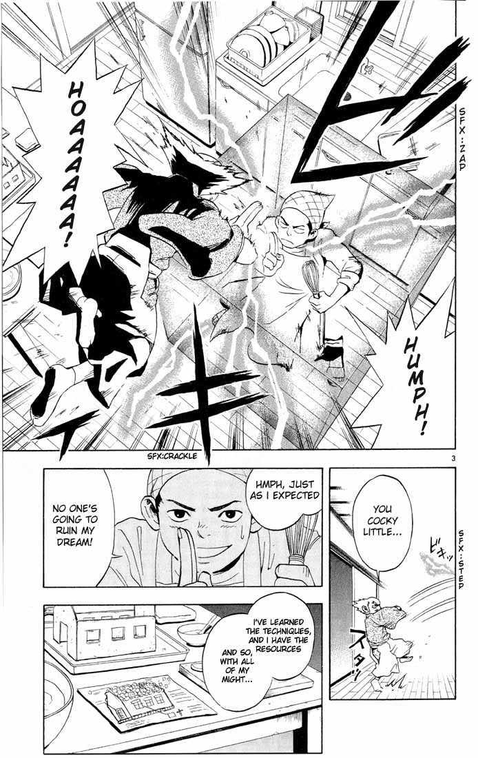Kekkaishi 3 Page 3