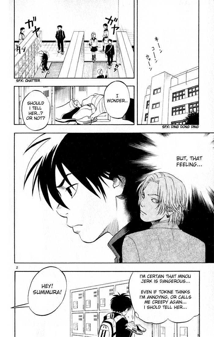 Kekkaishi 6 Page 2