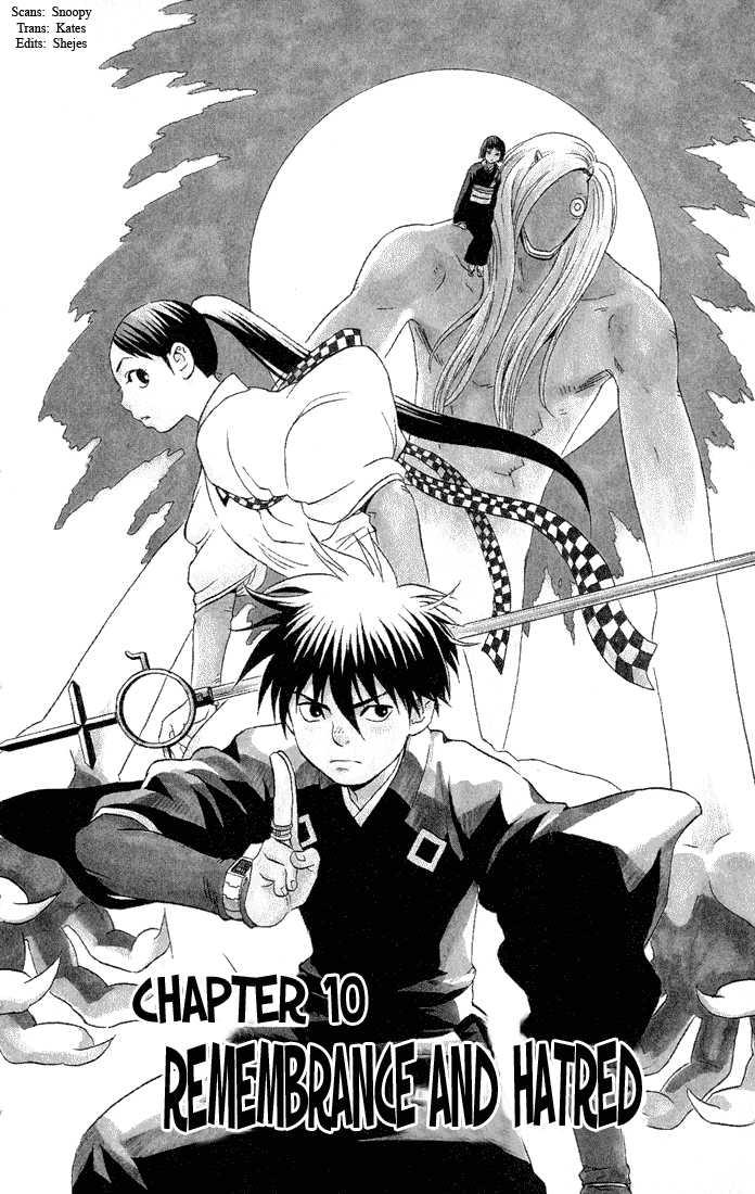 Kekkaishi 10 Page 1