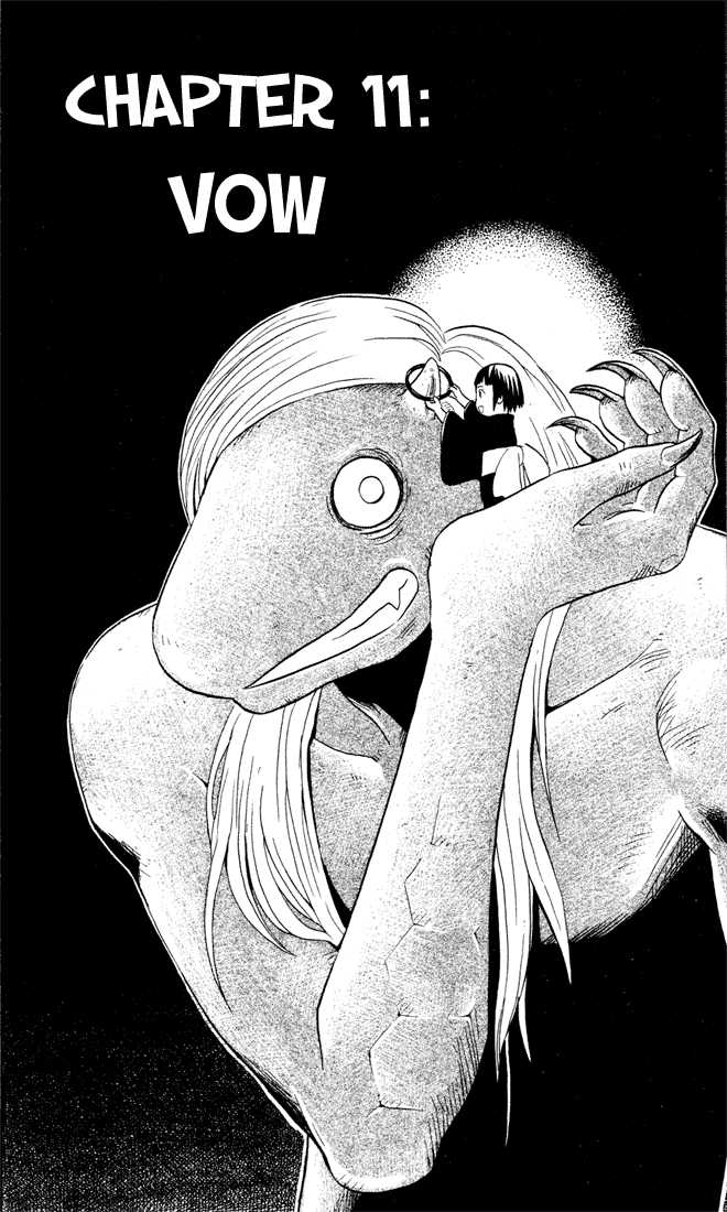 Kekkaishi 11 Page 2