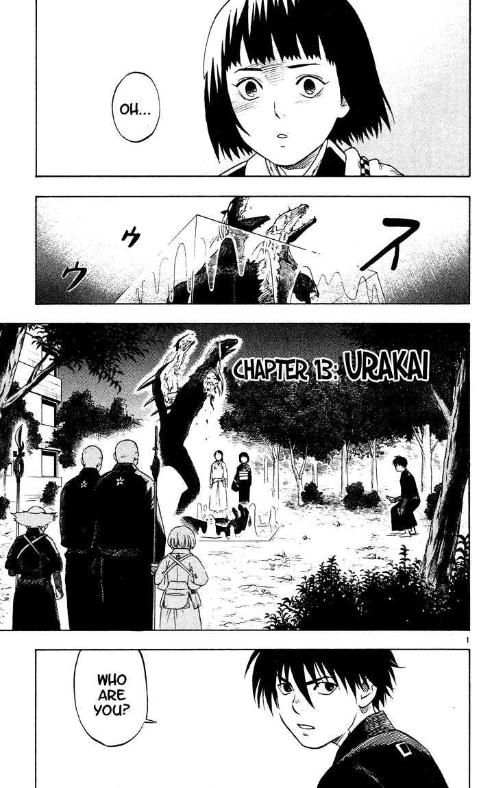 Kekkaishi 13 Page 1
