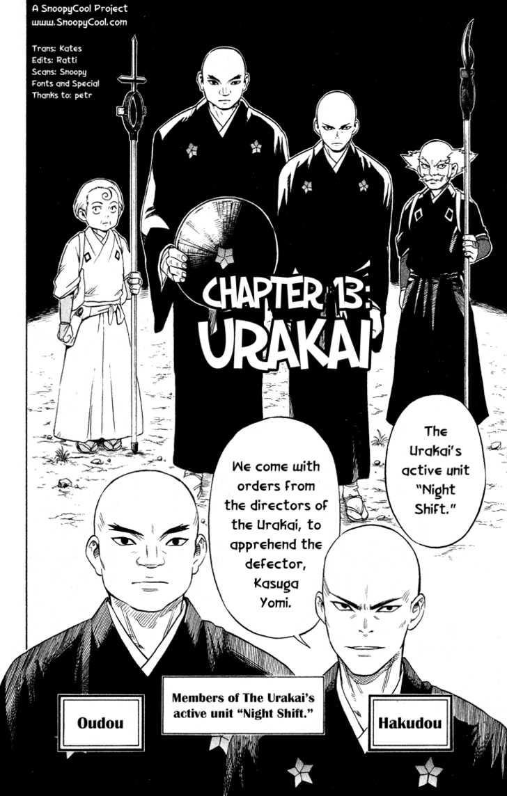 Kekkaishi 13 Page 2