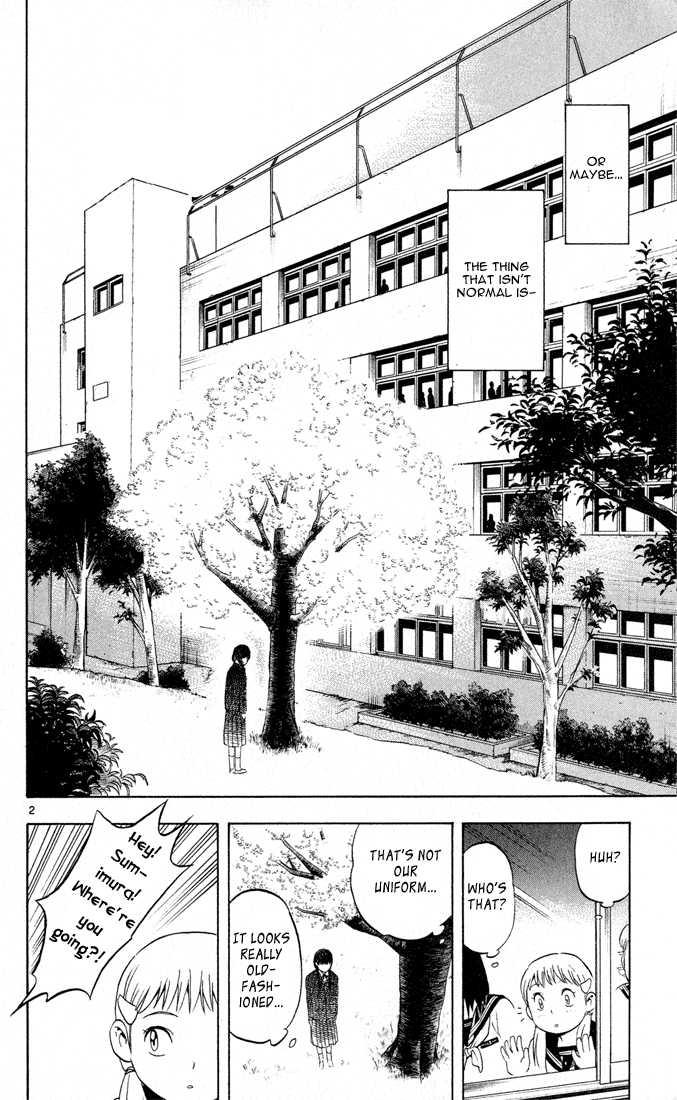 Kekkaishi 15 Page 2