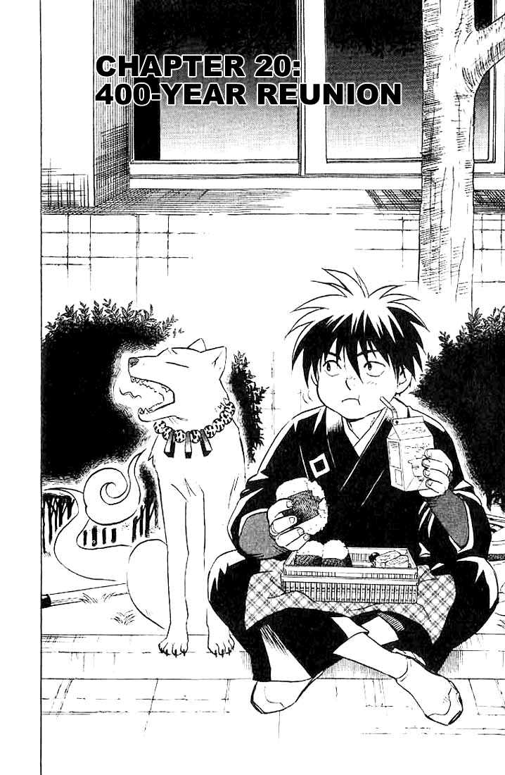 Kekkaishi 20 Page 2